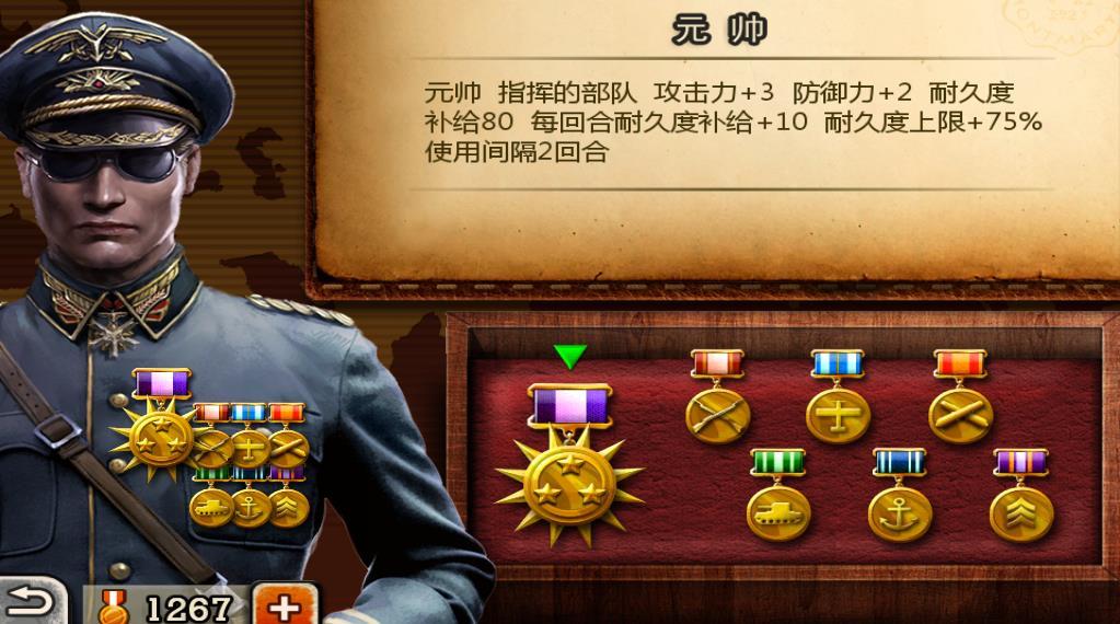 出了世界征服者3,将军的荣耀,欧陆战争4,三国合战,还有什么累似的回