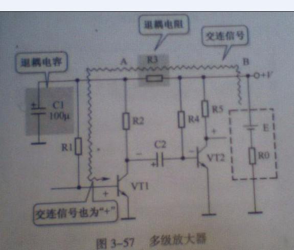 电原理图与电路分析图片
