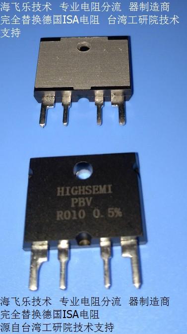 电阻r050可用0