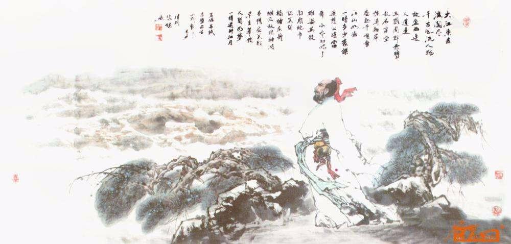 苏轼最著名的诗有哪些