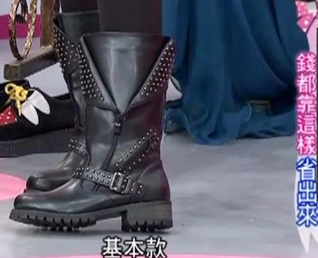 林立雯参加20121130的女人我最大介绍的铆钉靴是哪个牌子的哪里买?