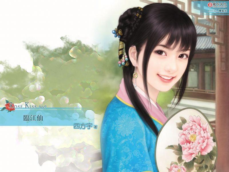 古代蓝衣女子的丹青图片