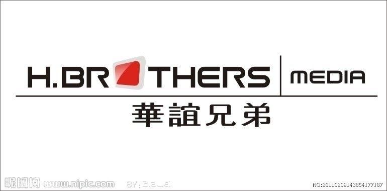 王忠磊华谊兄弟集团传媒(英文爱奇艺电视剧为啥不能连续播放图片