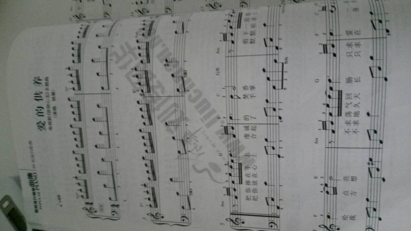 练习钢琴音阶有哪些书 最好是纯音阶的书图片