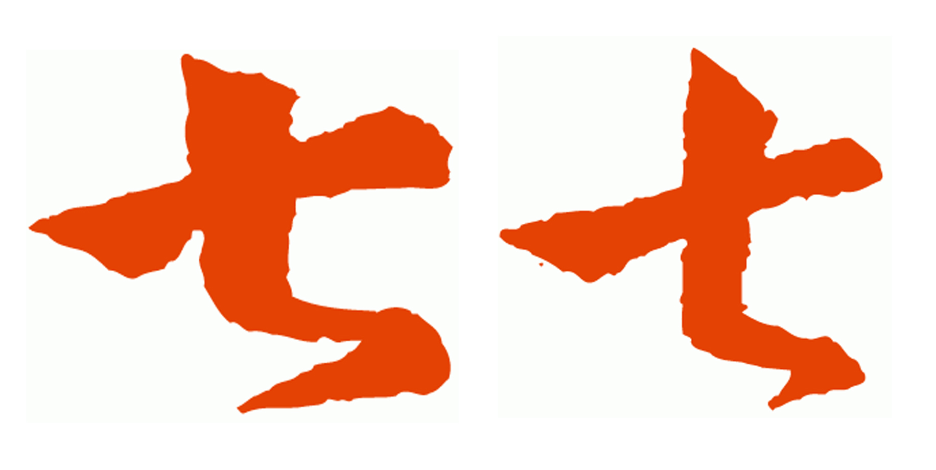 logo logo 标志 设计 矢量 矢量图 素材 图标 1832_920图片