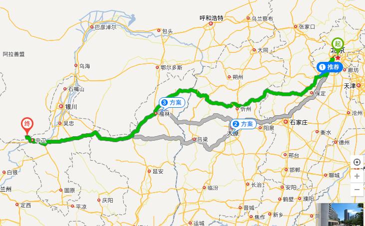 北京到腾格里沙漠多远