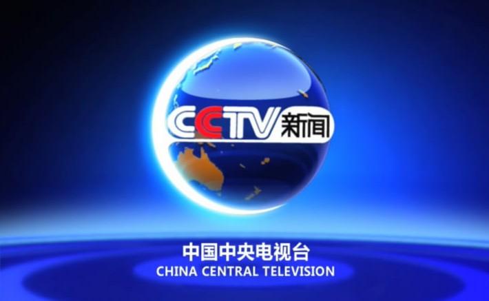 cctv央视购物公司的功能
