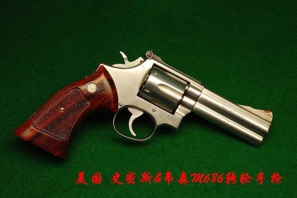 史密斯-韦森m686转轮手枪图片