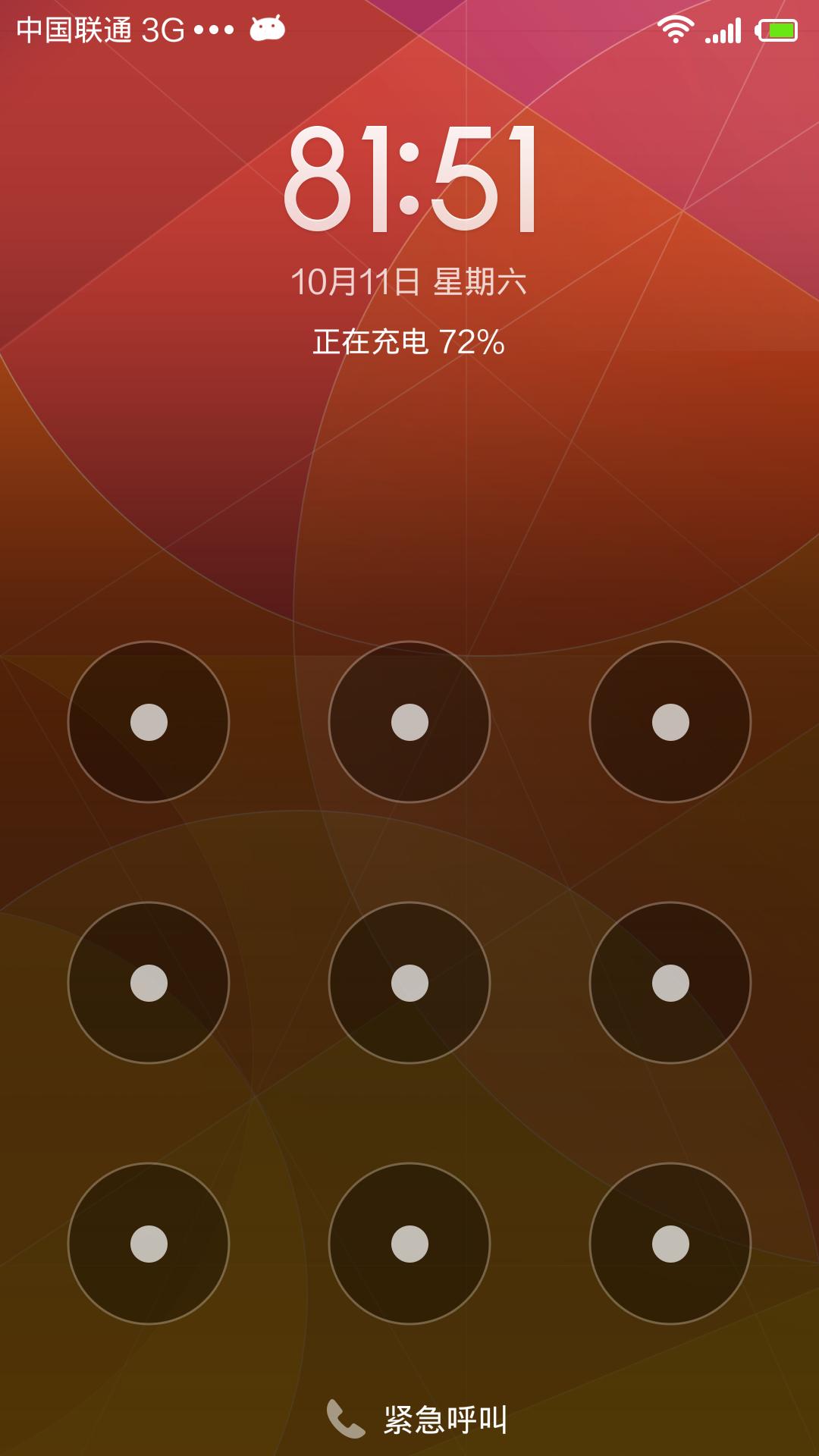 小米3手机锁屏界面时间错误图片