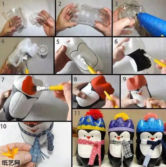 幼儿园学前班矿泉水瓶手工制作图片