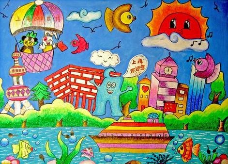 世博儿童画作品图片