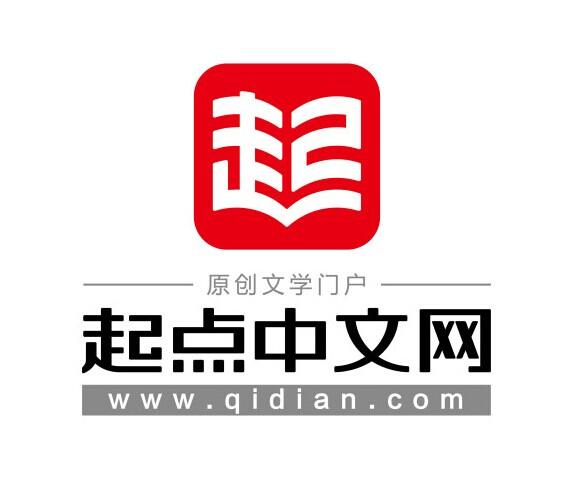 追问: 起点中文网的logo,一个图标,可以百度下,拜托 评论  0 0