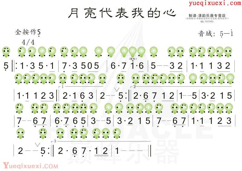 钢琴简谱图片