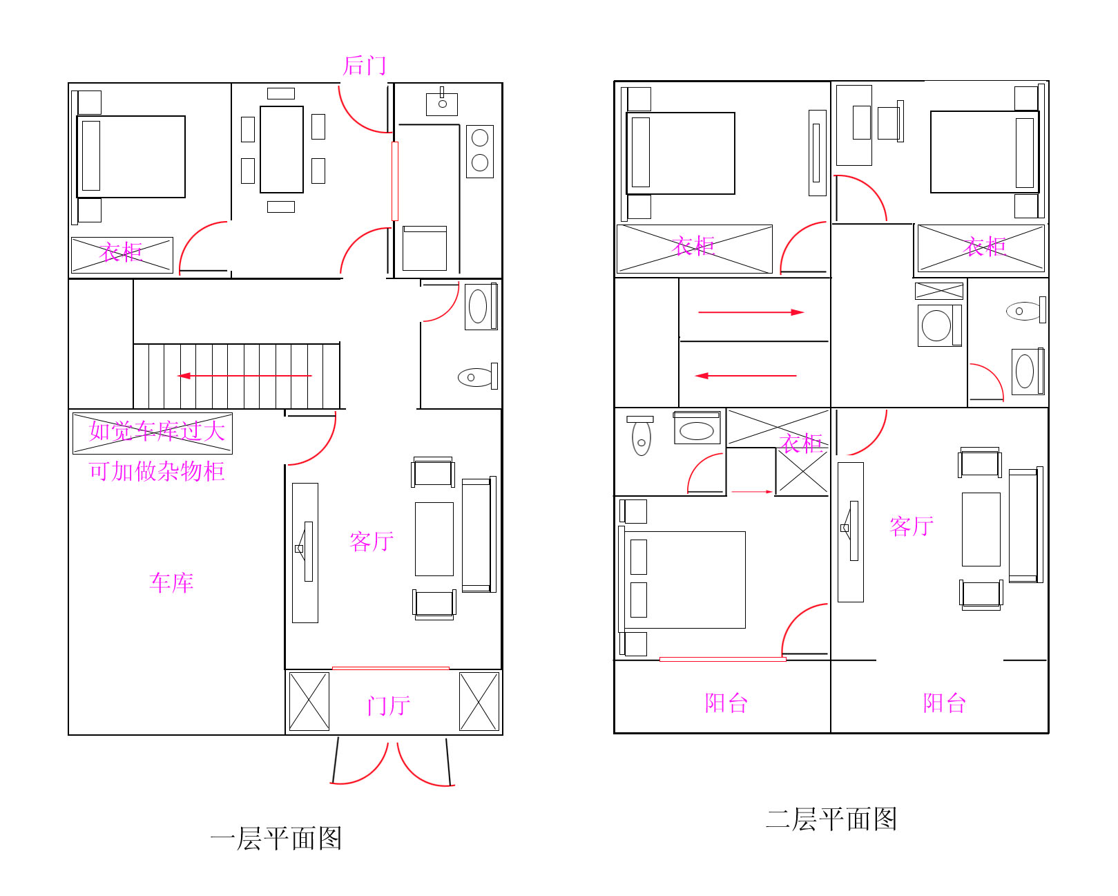 正面宽8米,侧面长10米设计房子平面,要求三房一厅一楼梯一卫生间,怎图片