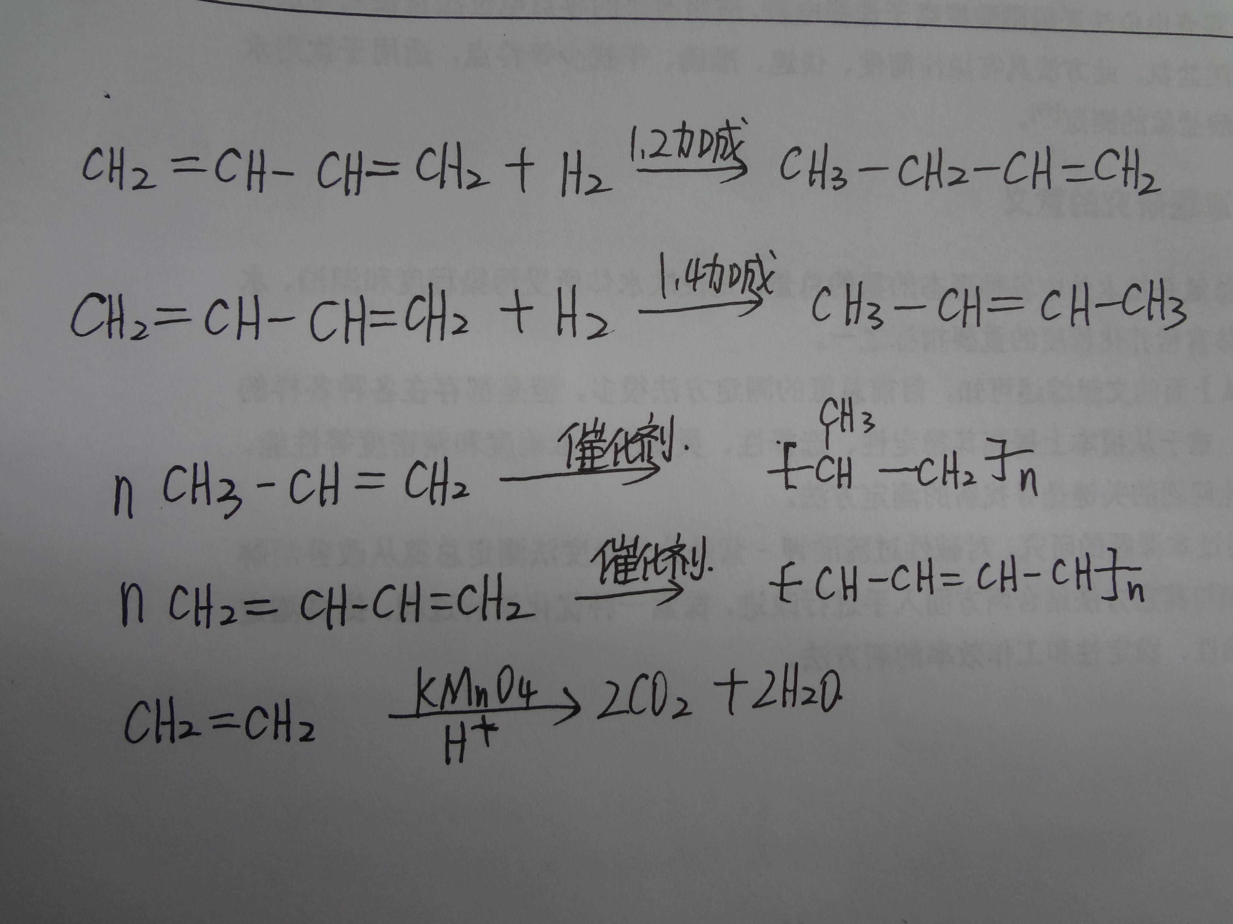 ... _化学方程式大全_高中化学方程式大全 - 平遥信息网 : 方程式 中学 : 中学