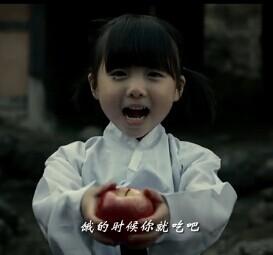 小苹果mv最后那个朝鲜小女孩是谁演的