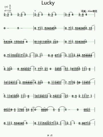 谁有exo歌曲的钢琴简谱,要简谱不要五线谱!多来几首!图片