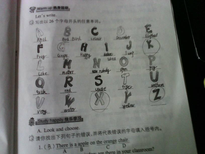 北京��b>��nK��x��kXz�_k,x,z三个字母开头的英文单词,正确答案,我会采纳的哟