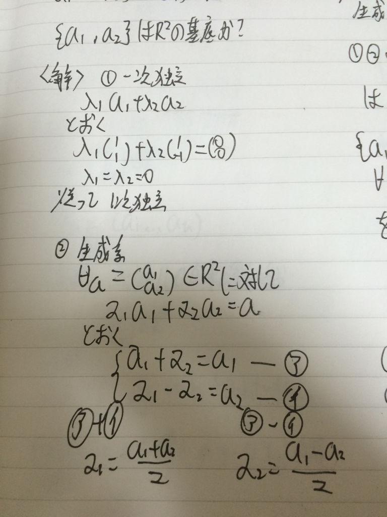 明向量是r^3的基底