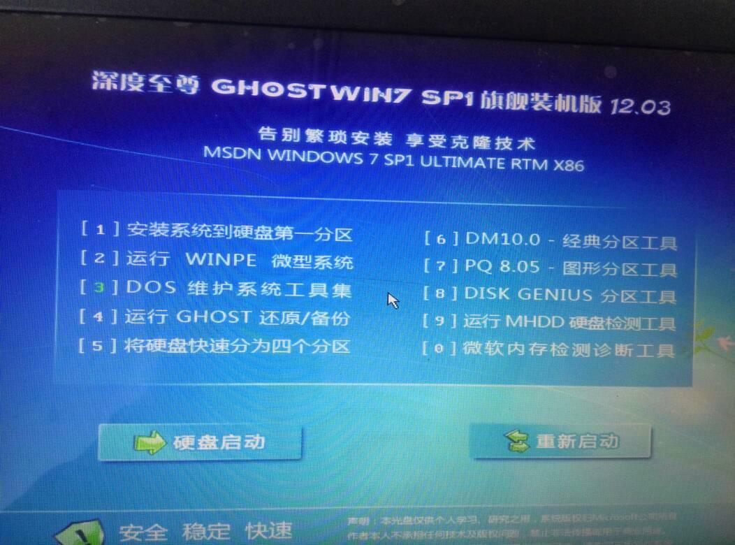 重装系统检测不到硬盘_如何用硬盘重装win7系统_重装系统发现不了硬盘