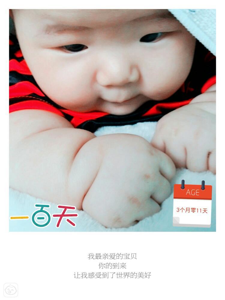 原来宝宝百天照自己也可以拍的这么美美哒图片