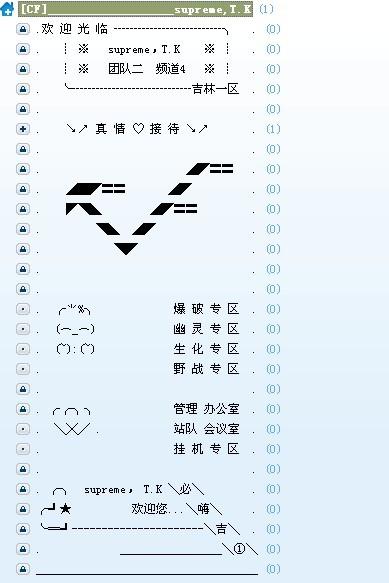 yy频道分组兔子图案 yy频道头像制作 yy频道设计简单 yy子频道设计图图片