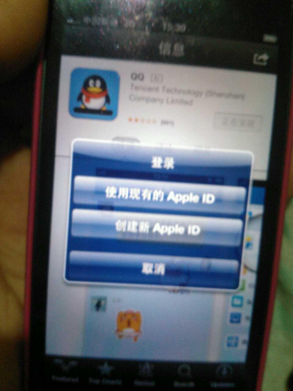 apple id_apple id免费注册_apple id忘了怎么办_苹果id怎么 ...