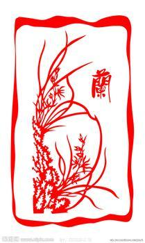 """是兰的繁体,""""兰""""字的图片"""