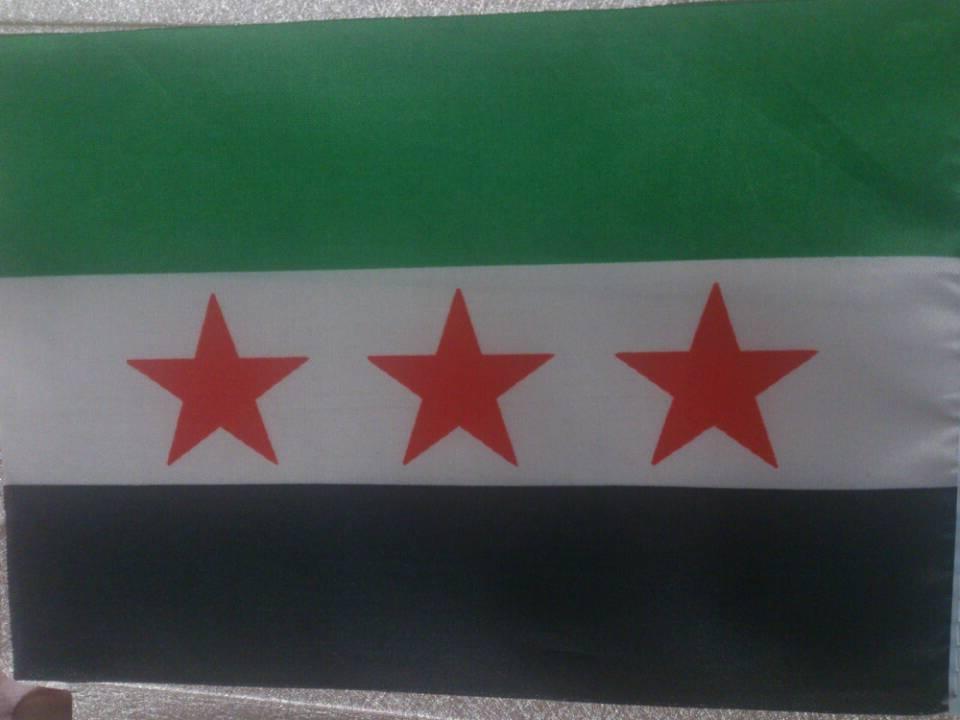 这个是哪个国家的国旗 高清图片