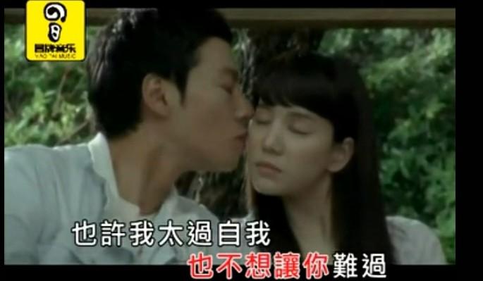 冷漠 杨小曼 我爱你胜过你爱我 mv-我爱你胜过你爱我mv 我爱你胜过图片
