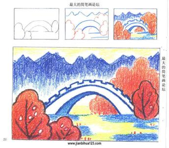 我要画一个桥