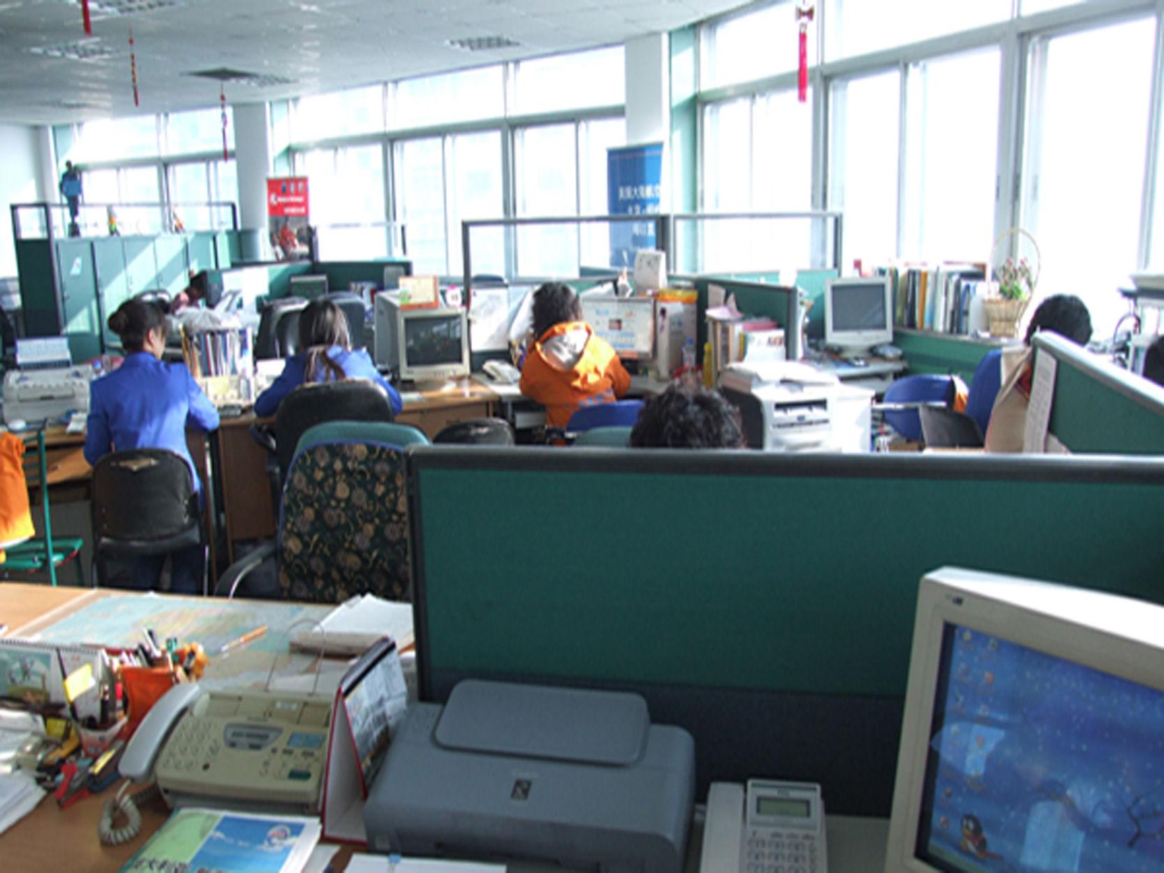 新加坡泰康旅行社