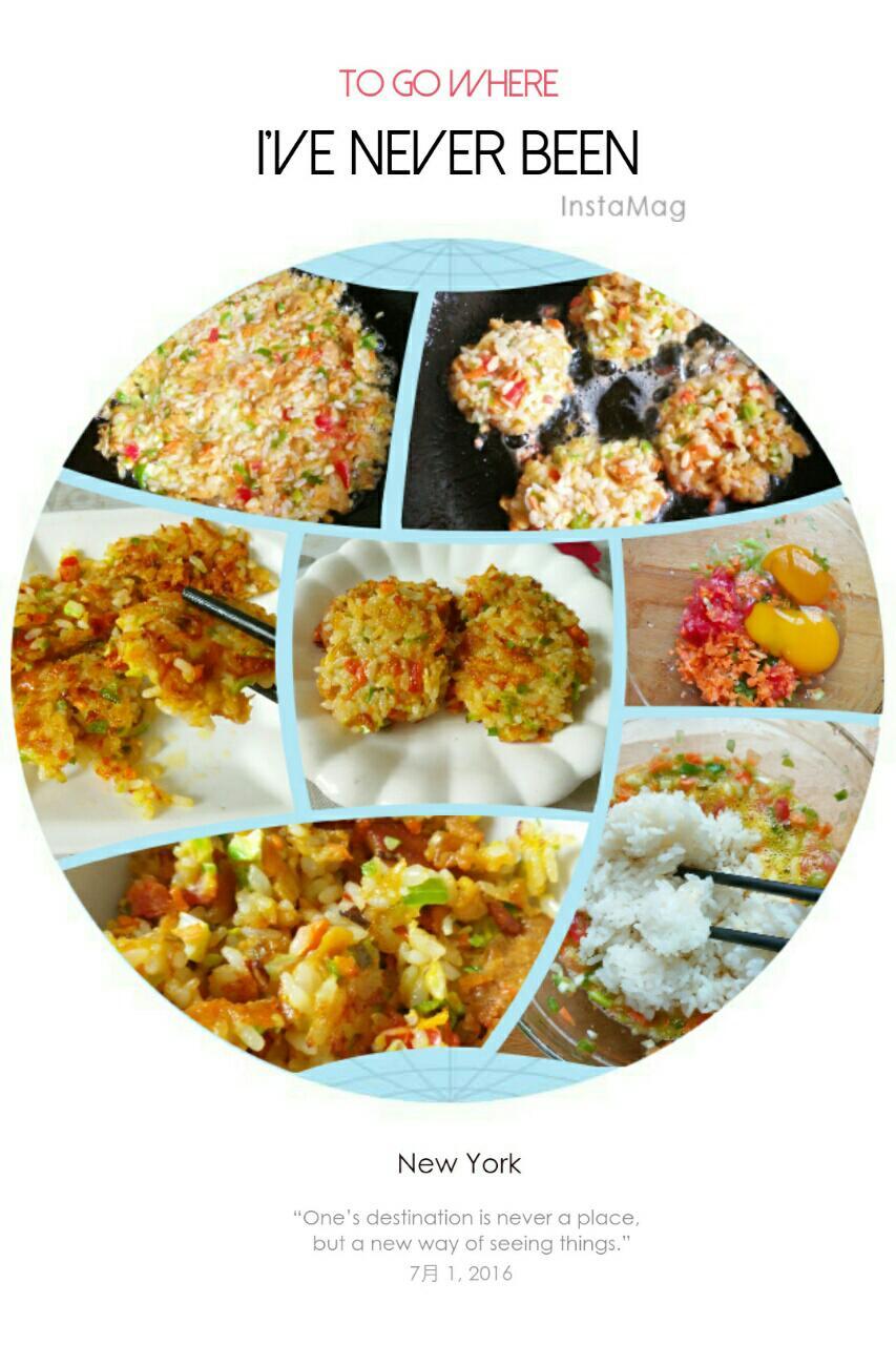 花样吃剩米饭图片