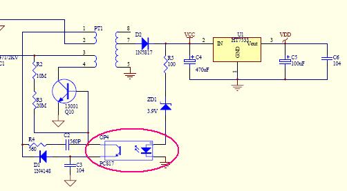 光耦可控硅 槽型光耦 光耦可控硅图片