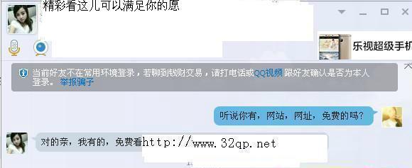 短篇黄文小说在线阅读