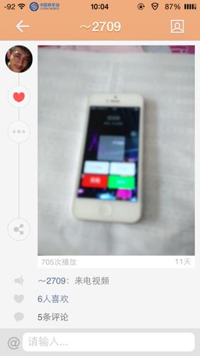 苹果手机来电模式怎样像图中那样按键接听电话,红色跟图片