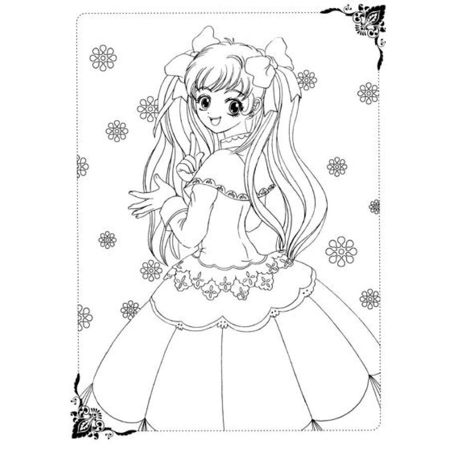 美少女画画书的介绍
