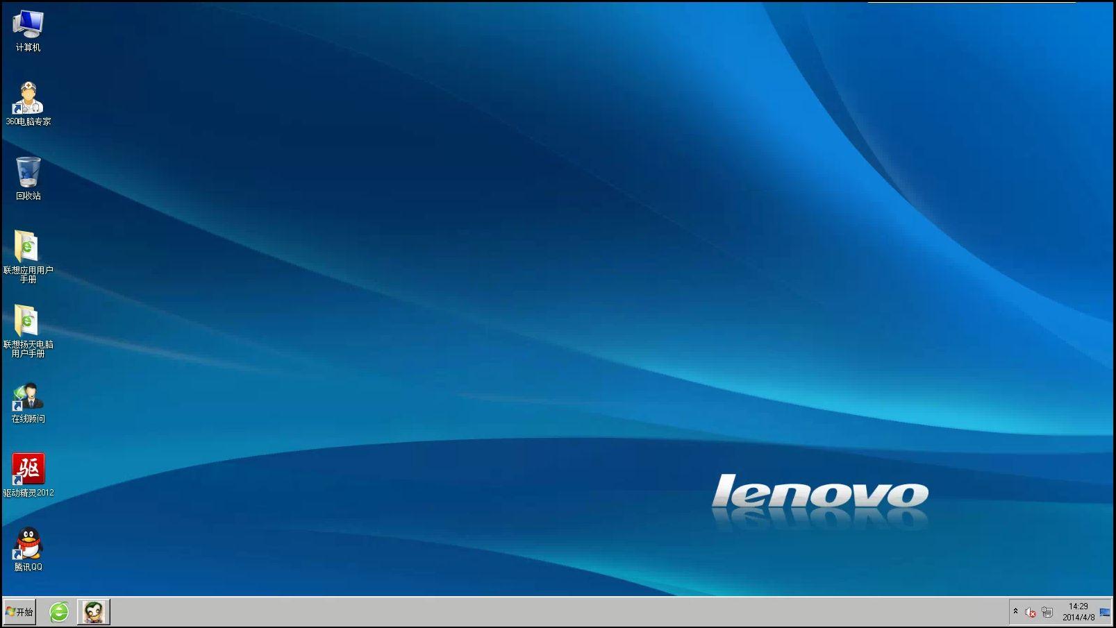 信息中心 电脑桌面上原来下载的很多软件打不开是什么原因?