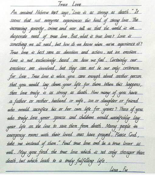 有哪些好看的英文手写字体图片