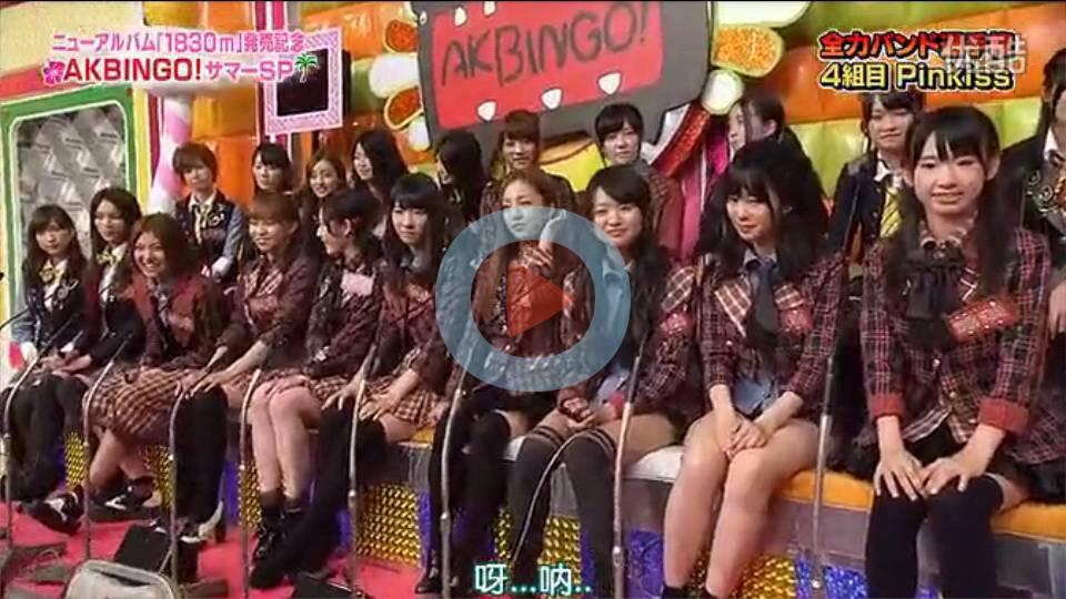 请问akb48这个女生名字?下面这排最右边这个