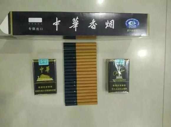 上海烟黑中华是啥样图片