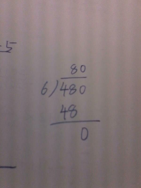 除法竖式,被除数3位,除数1位,怎么计算?急急急急急!谢谢图片