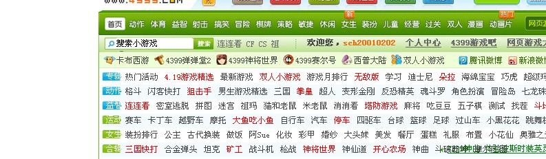 4399荣光医院隐藏文字 417 2009-07-26 4399荣光医院隐藏文字是什么?