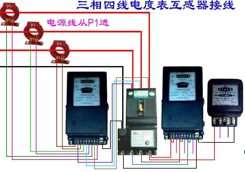 求三相4线互感器电表接线图图片