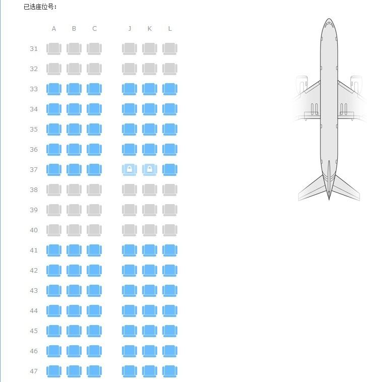东航a320座位分布图-空客a320座位分布图及介绍 空客a320座位分布
