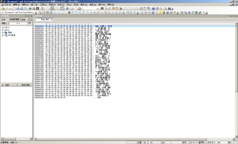 dat格式用什么打开方式_考勤dat格式怎么打开_怎样打开dat格式文件