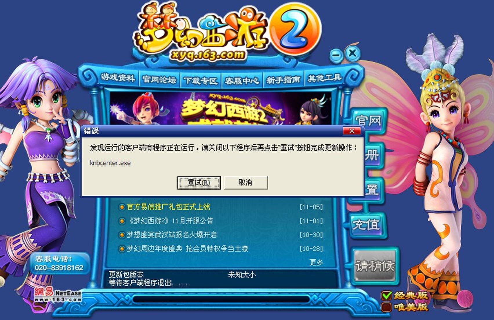 2013-11-14 05:52夜魉之主  分类:梦幻西游 分享到:  2013-11-14 07图片