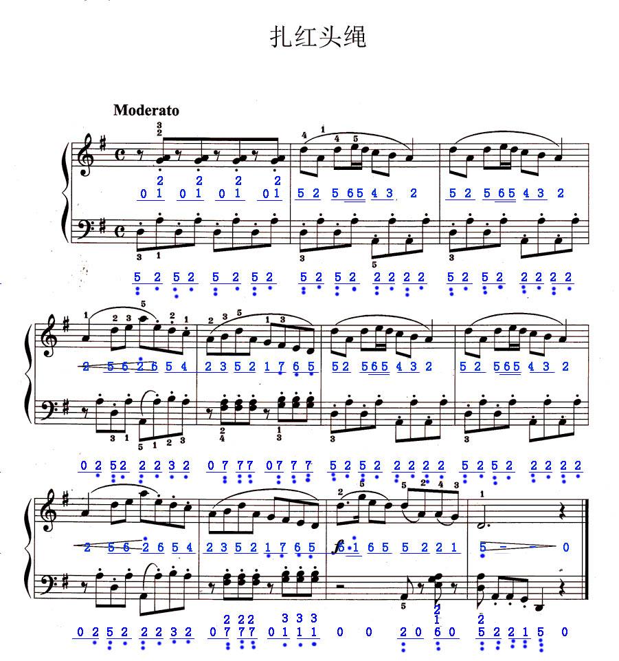 扎红头绳钢琴曲右手简谱图片