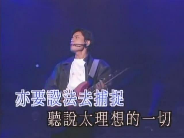 粤语歌女对唱歌词里有&o捕捉&o二字的