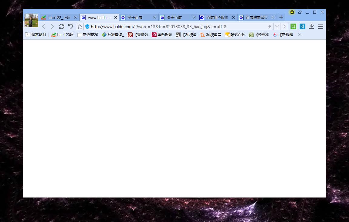 百度搜索网页打不开呀,网页白茫茫的一片,好多人都是这问题图片